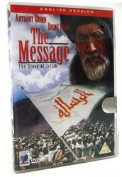 The Message - Story of Islam